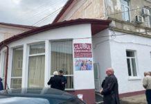 clubul pensionarilor inaugurat Suceava